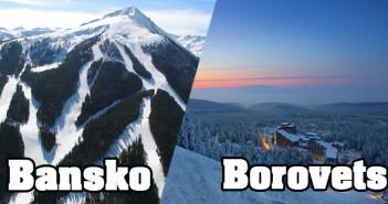 Borovets bansko cover