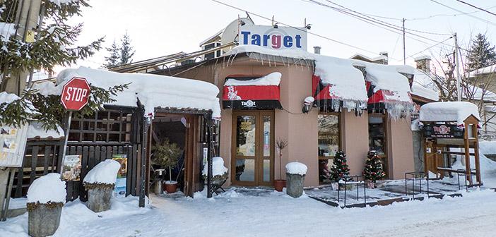 Target Bar & Restaurant