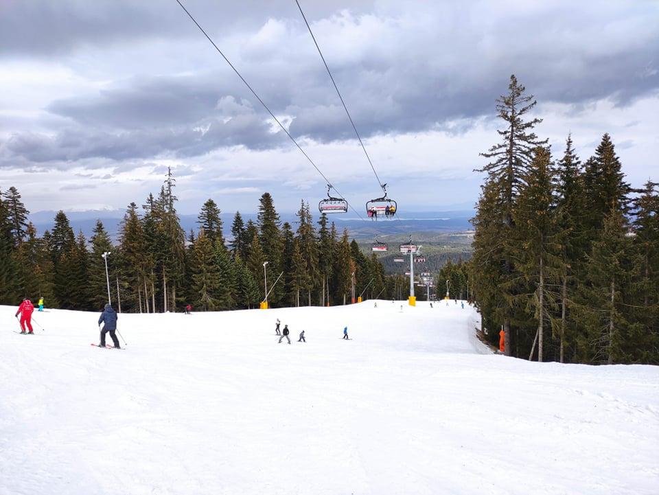Snow report Borovets